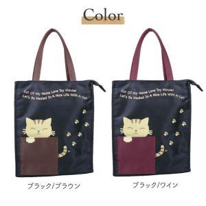 トラ猫ポケットマイクロファイバートートバッグ(2色有)|yumenoren
