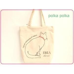 猫の背姿イラストかわいい帆布トートバッグ|yumenoren