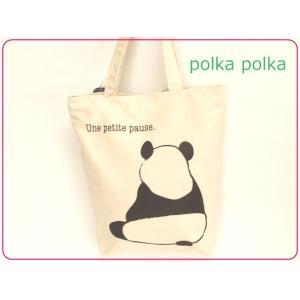 パンダの背姿イラストかわいい帆布トートバッグ|yumenoren