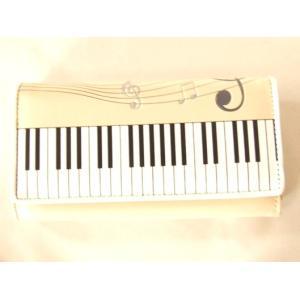 ピアノ鍵盤&音符長財布ベージュ|yumenoren