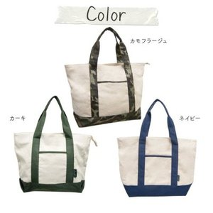 気軽に使える中厚手帆布トートバッグ(3色有)|yumenoren