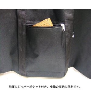 メンズ&レディース大容量ビッグボストンバッグ黒|yumenoren|03