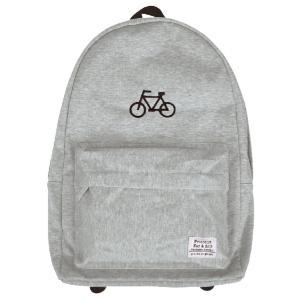 自転車刺繍スウェットディパック■グレー|yumenoren