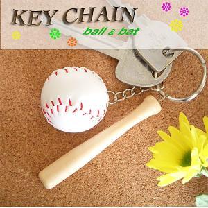 野球キーホルダー木製バット&ボール|yumenoren
