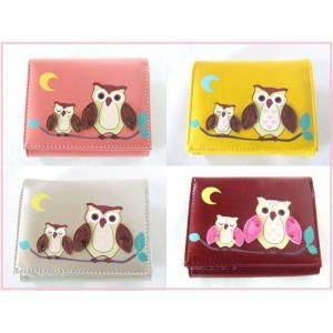 縁起の良い親子ふくろうイラスト二つ折り財布セパレートタイプ(4色有)|yumenoren