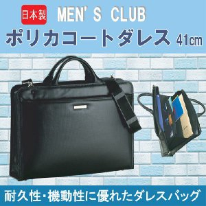 メンズクラブ【MEN'S CLUB】ポリカコートダレス【B4F】|yumenoren