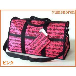 ポケット12個付2WAYトラベルバッグ(2色有)|yumenoren