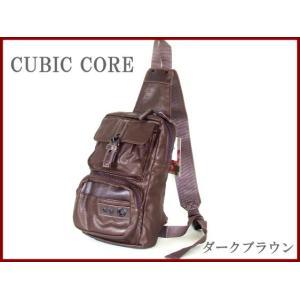 【sale】CUBIC COREソフト合皮ボディバッグ(2色有)|yumenoren