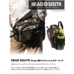 HEAD SOUTHメンズ大容量2WAYウエストバッグ(4色有)|yumenoren