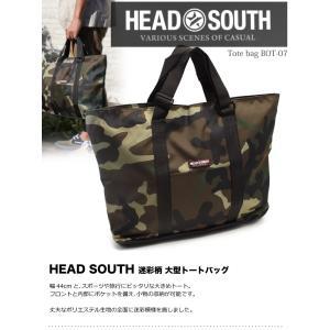 迷彩大型トートバッグ横◆持ち手調節可能カーキ yumenoren
