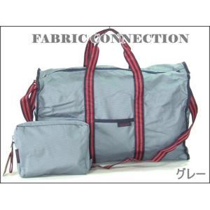 【sale】FABRIC折畳収納2WAYボストンバッグ(3色有)|yumenoren