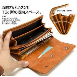 大容量機能的長財布ヴィンテージ加工レザーウォレット(3色有)|yumenoren