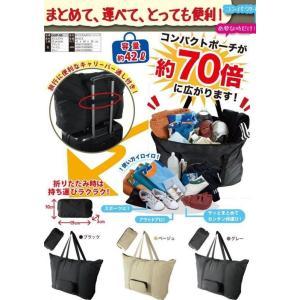 折畳ボストンバッグ42L旅行に便利(2色有) 【メール便無料】|yumenoren|02