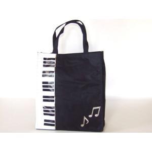 ピアノ鍵盤トートバッグA4縦型(2色有)|yumenoren