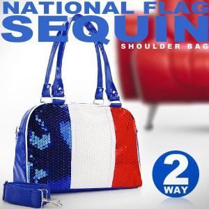 トリコロール/フランス国旗柄スパンコール2wayボストンバッグ|yumenoren