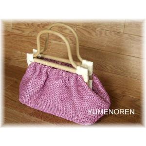 天然素材 ウッドハンドル手提げバッグ|yumenoren