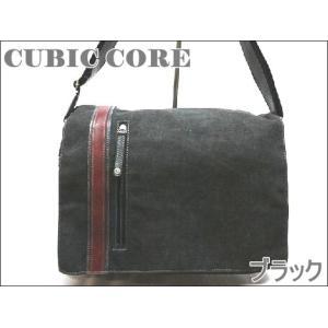 【sale】CUBIC COREライン帆布メッセンジャーバッグ(3色有)|yumenoren|04