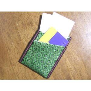 ハンドメイド畳の縁で作った名刺&カード入れ|yumenoren