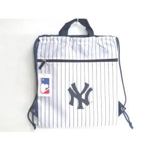 ニューヨークヤンキースナップサック【メール便無料】|yumenoren