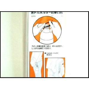 着脱式ペットボトルホルダーA(8色有)【メール便無料】 yumenoren 02
