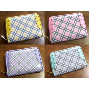 ラメ入りチェック柄二つ折り財布(4色有)【メール便無料】|yumenoren