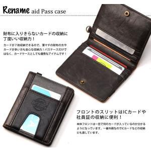 Renameオシャレな合皮パスケース黒【メール便無料】|yumenoren|03