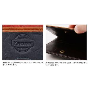 Renameオシャレな合皮パスケース黒【メール便無料】|yumenoren|05