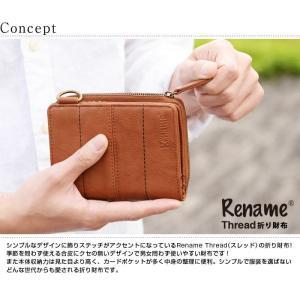 Rename飾りステッチ合皮二つ折り財布◇箱付き|yumenoren|03
