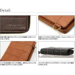 Rename飾りステッチ合皮二つ折り財布◇箱付き|yumenoren|05