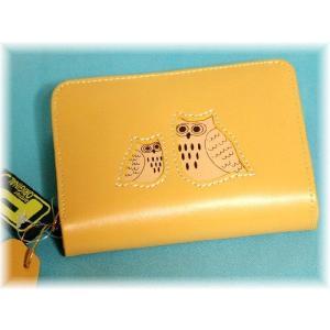 レディース向けコンパクトで使いやすい化粧箱入りふくろう本革がま口二つ折り財布(2色有)|yumenoren