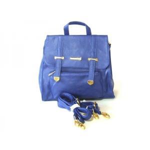 【sale】リュック&ショルダー3WAYバッグ(ブルー)|yumenoren