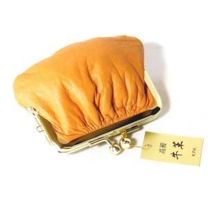 牛革がま口財布・小物入れ■橙【メール便無料】|yumenoren