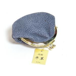 【sale】牛革がま口財布・小物入れ丸型(グレー)【メール便無料】|yumenoren