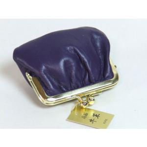 牛革がま口財布・小物入れ■紫|yumenoren