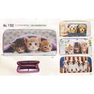 かわいい子猫&子犬転写長財布(4柄)|yumenoren