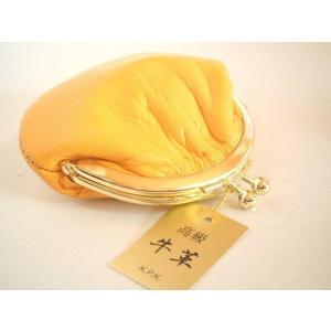 牛革がま口財布・小物入れ丸型(黄)|yumenoren