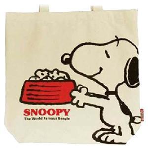 スヌーピー(snoopy)トートバッグ/ごはん【メール便無料】|yumenoren