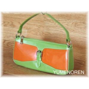 【訳あり】グリーンXオレンジ ツートンショルダーバッグ|yumenoren