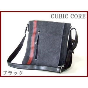 CUBIC CORE帆布ショルダーバッグ(2色有)|yumenoren