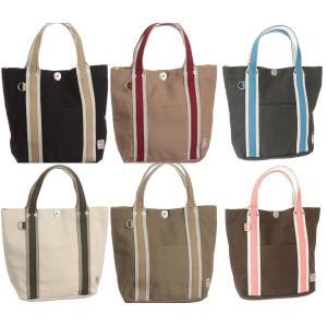 小さめサイズでセカンドバッグにおすすめ!帆布工房LINEトートバッグS(6色有)|yumenoren