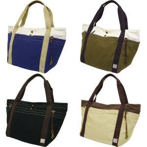 【sale】7つのポケット付き大きめサイズの帆布重ねトートバッグ(4色有)|yumenoren
