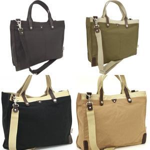オシャレなカジュアル通勤・通学バッグとしても使える帆布工房2WAY横長トートバッグ(4色有)【送料無料】|yumenoren