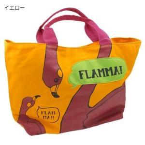 フラミンゴの親子がプリントされた可愛いトートバッグ黄|yumenoren