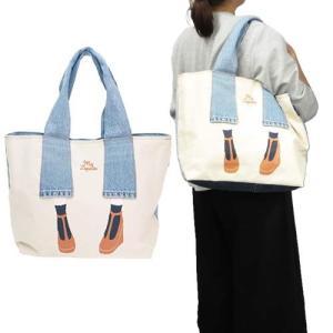 【sale】女性に人気のブランド【mis zapatos】おしゃれなレディース帆布&ユーズドデニムトートバッグ|yumenoren