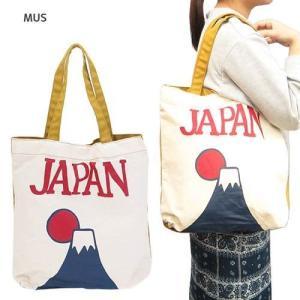 JAPAN富士山トートバッグ/マスタード|yumenoren