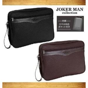 A4サイズ対応薄型合皮セカンドバッグ(2色有)|yumenoren