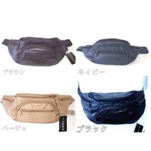 ソフトなラム革ウエストバッグ(6色有) yumenoren