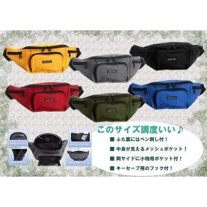 機能満載!ポケット豊富ウエストバッグ(6色有)|yumenoren