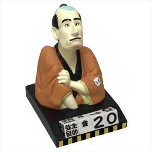 セトクラフト SR-2553-160 浮世絵風 万年カレンダー(金貸石部金吉) (APIs)|yumeoffice