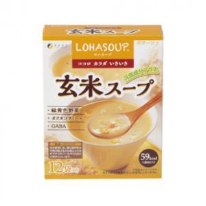 ファイン LOHASOUP(ロハスープ) 玄米スープ 180g(15g×12袋) (APIs) (軽税)|yumeoffice